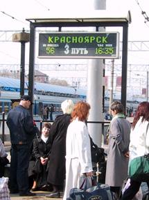 Zug 56 nach Krasnojarsk