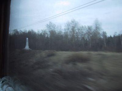 Der weisse Obelisk an der Grenze zwischen Europa und Asien.