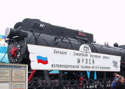 Eisenbahnmuseum Novosibirsk