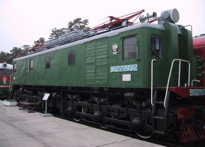 VL-22