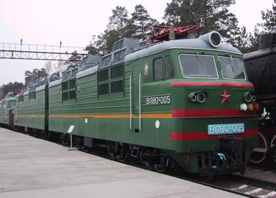 VL-80
