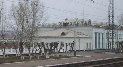 Bahnhof Saosernaja
