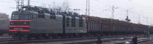 VL 80 mit Güterzug