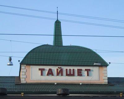 Bahnhof Tajschet