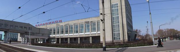 Bahnhof Barabinsk