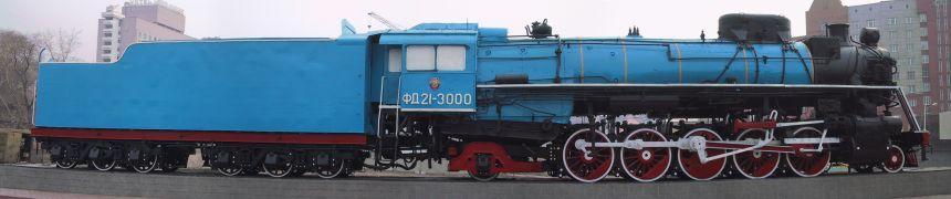 Dampflok FD21-3000